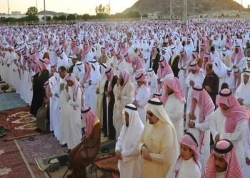 للمرة الأولى بالسعودية.. منع إقامة صلاة عيد الأضحى بالأماكن المكشوفة