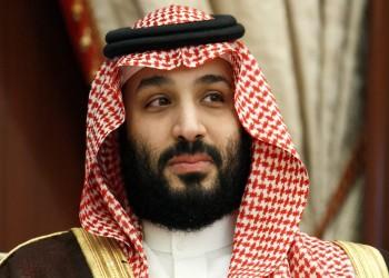 أصول مخفية.. بن سلمان يدشن حملة للاستيلاء على ممتلكات أبناء عمه في الغرب
