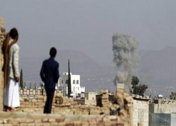 مقتل 7 أطفال وامرأتين بغارة للتحالف العربي في اليمن