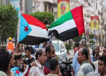 اليمن.. تمكين الانفصاليين