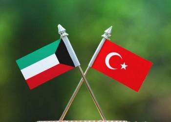 تركيا تستهدف رفع التبادل التجاري مع الكويت إلى مليار دولار