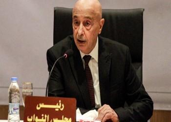 عقيلة صالح: هناك دعوة للقاء قريب بين الأطراف الليبية