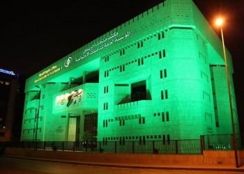 السعودية: إلغاء تعويض المنشآت غير الملتزمة بتخفيض نسبة المدعومين
