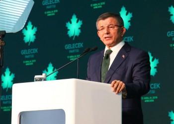 داود أوغلو: تركيا بحاجة لثورة حريات وإعادة الثقة للقضاء