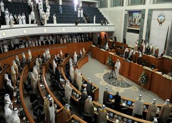 الكويت.. لجنة برلمانية تلغي الحبس فيما دون المس بالذات الإلهية والأميرية