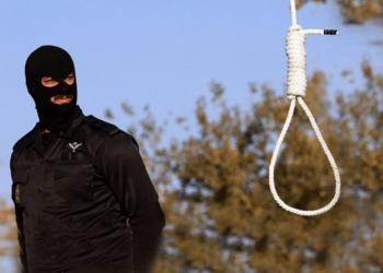 إيران: إعدام موظف سابق متهم بالتجسس لصالح المخابرات الأمريكية