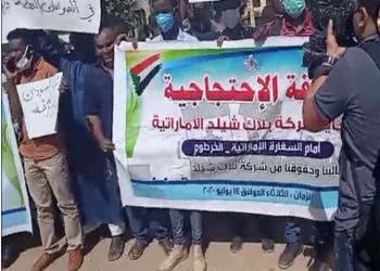 سودانيون يطالبون الإمارات بالاعتذار عن إرسالهم للقتال بليبيا (فيديو)