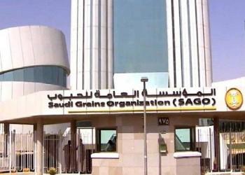 السعودية.. مؤسسة الحبوب تبدأ المرحلة الثانية من خصخصة مطاحن الدقيق