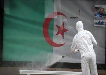 الجزائر تسجل أعلى حصيلة إصابات يومية بكورونا منذ ظهور الوباء