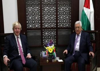 بريطانيا تجدد رفضها للخطة الإسرائيلية بضم الضفة