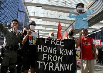 الصين تهدد أمريكا بعقوبات ردا على قانون هونج كونج
