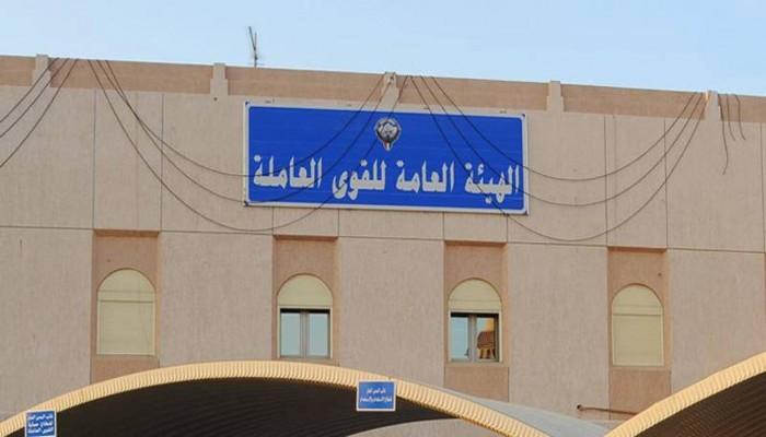 احتجاج عمال مصريين أمام مبنى إدارة علاقات العمل بالكويت