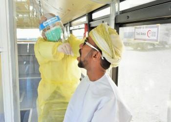1679 إصابة جديدة و8 وفيات بفيروس كورونا في عمان
