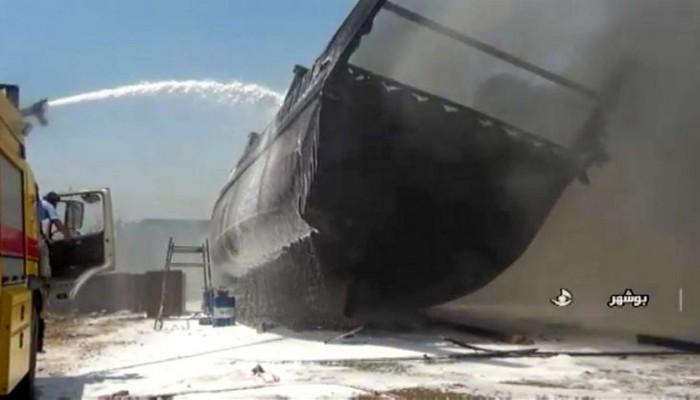 حريق كبير بميناء بوشهر الإيراني يلتهم 7 سفن