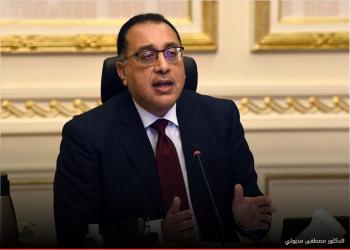 مصر تضع تعريفا قانونيا للتنمر.. والحبس والغرامة للمخالفين