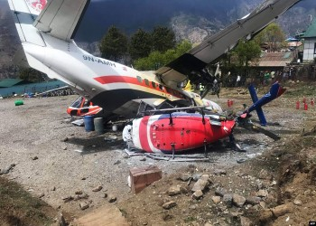 تركيا.. مصرع 7 من الشرطة في تحطم طائرة استطلاع