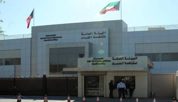 شبكة كبيرة تضم مشاهير في الكويت لغسيل الأموال