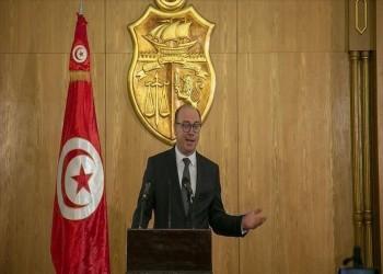 """النهضة التونسية: إقالة الفخفاخ لوزرائنا """"عبث بالمؤسسات"""""""