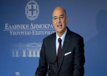 اليونان: طالبنا الاتحاد الأوروبي بفرض عقوبات متعددة على تركيا