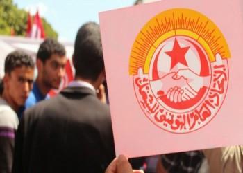 اتحاد الشغل التونسي يدعو لتعديل قانون الانتخابات