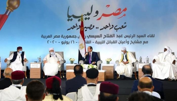 السيسي يجدد استعداد مصر للتدخل بليبيا ويحذر من الحشد بسرت
