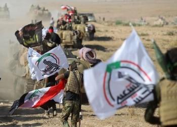 تفجيرات إيران الغامضة واغتيالات العراق المكشوفة