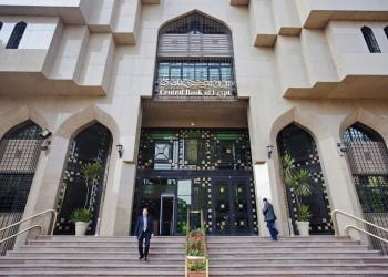 البنك الأفريقي يوافق على إقراض مصر 4 مليارات دولار