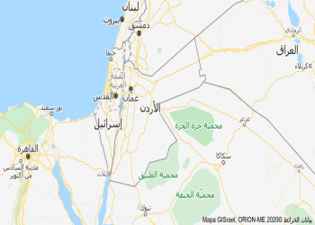 جوجل وآبل يحذفان دولة فلسطين من خرائطهما