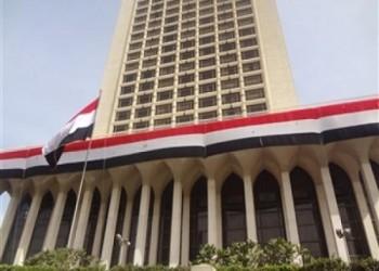 بيان سعودي مصري مشترك حول الوضع في ليبيا