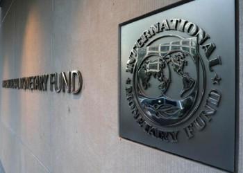 صندوق النقد: لم نوص السعودية بزيادة القيمة المضافة
