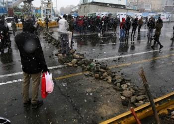دراسة: إيران وإثيوبيا وأسواق ناشئة تواجه عاصفة اضطرابات
