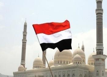وفد حضرموت يصل الرياض للمشاركة في مفاوضات تشكيل الحكومة