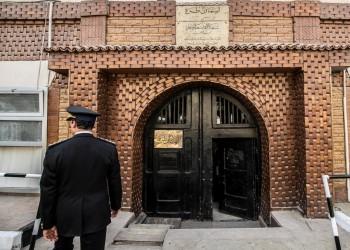 عريضة توقيعات تطالب السلطات المصرية بالإفراج عن المعتقلين
