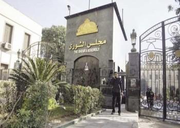 912 مرشحا بانتخابات مجلس الشيوخ المصري