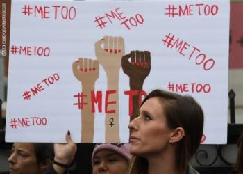 اتهامات التحرش الجنسي تلاحق الحقوقيين في مصر