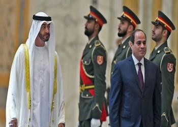 انتقاد إماراتي نادر لمصر: الأخطاء أوصلت القاهرة لعقدة سد النهضة
