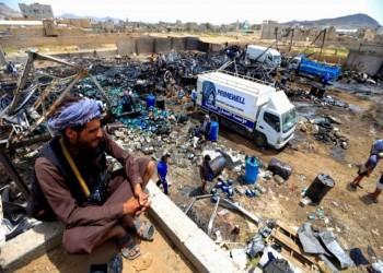 دراسة: السعودية في طليعة منتهكي القانون الدولي بالوكالة باليمن