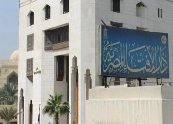 رغم اعتراض الأزهر.. مصر تجعل دار الإفتاء تابعة لمجلس الوزراء
