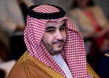 بعد دخول الملك سلمان المستشفى.. تأجيل زيارة الكاظمي للسعودية