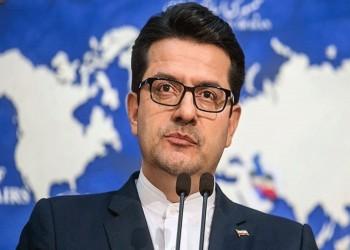 إيران: مستعدون للتفاوض مع السعودية والخلافات تحل بالحوار
