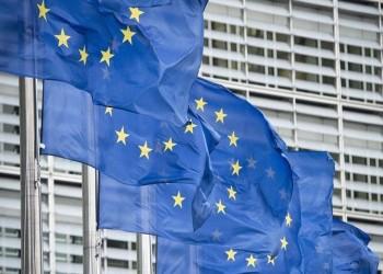 مستقبل العلاقات الخليجية الأوروبية في زمن التراجع الأمريكي