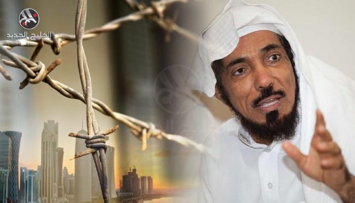 تفاصيل لقاء الداعية المعتقل سلمان العودة والملك سلمان