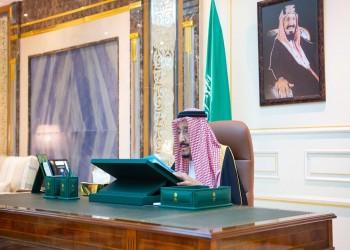 الملك سلمان يترأس مجلس الوزراء من داخل مشفاه