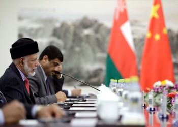 عمان.. التحديات الاقتصادية تتفاقم بسبب العلاقات غير المتوازنة مع الصين