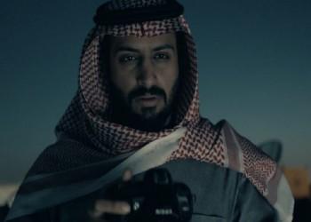 نتفليكس تعرض الفيلم السعودي المسافة صفر 31 يوليو