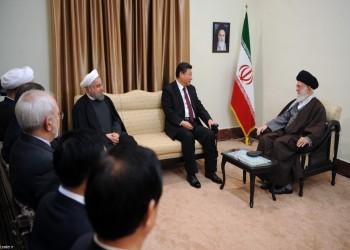 ماذا وراء الاتفاق الاستراتيجي بين إيران والصين؟