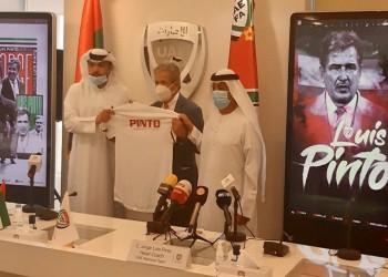 رسميا.. الكولومبي بينتو مدربا لمنتخب الإمارات