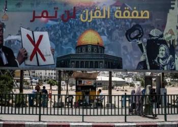 شعب فلسطين هو الضمانة