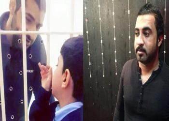 16 منظمة حقوقية تطالب ملك البحرين بوقف إعدام رجلين أدينا بمحاكمة جائرة