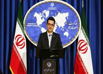 إيران: لا علاقة بين الهجمات السيبرانية والحرائق المندلعة في البلاد